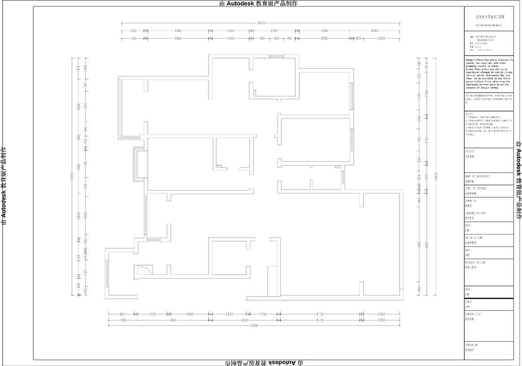 天玺台 简美装修效果图 平层 248平米装修设计理念