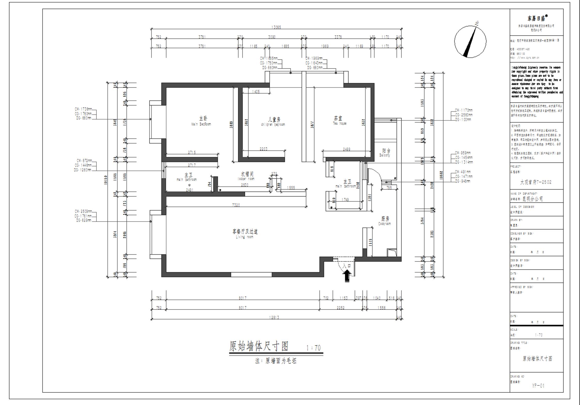 昆明大观首府143平方新中式风格装修效果图装修设计理念