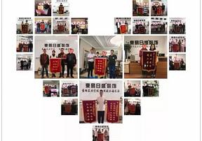 重庆东易日盛15-16日家居盛宴,更多优惠等你来拿