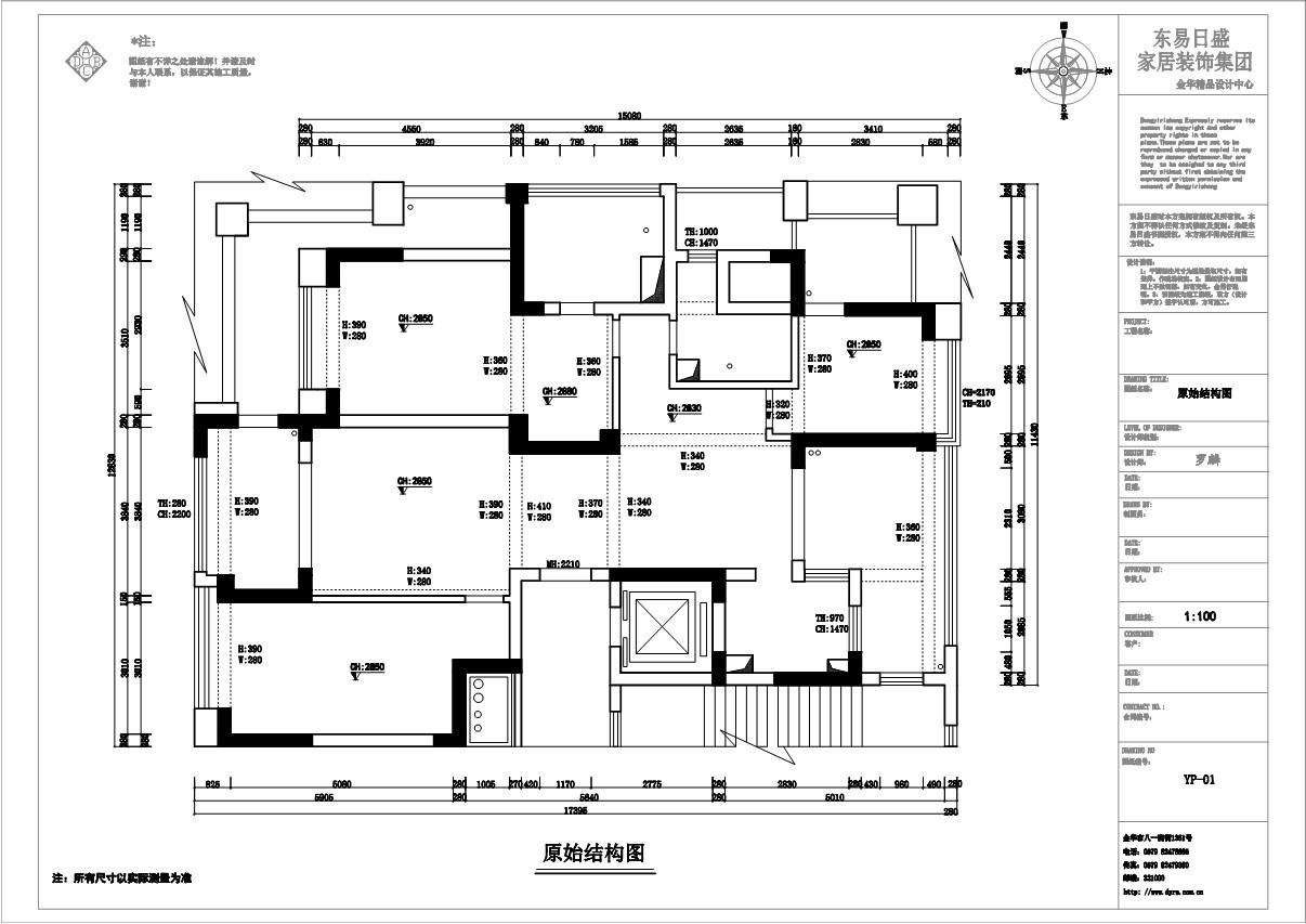 绿城 海棠花园-180m²-北欧装修设计理念