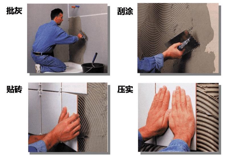 东易日盛瓷砖薄贴施工流程 薄贴工艺到底好不好?