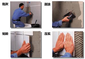 东易日盛瓷砖薄贴发工艺 引入上海装修市场