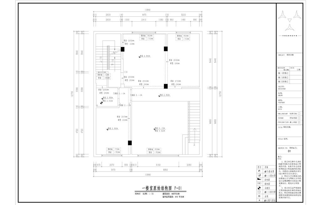 绿城御园330m²-工业风装修设计理念