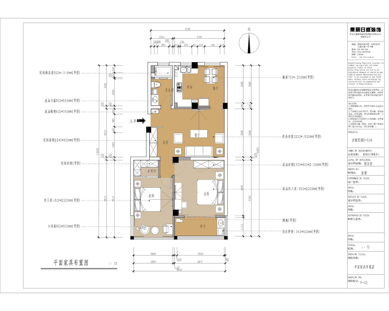 宝隆花园90平米新中式装修案例装修设计理念