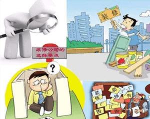 房屋装修前,业主必须要知道的房屋装修细节