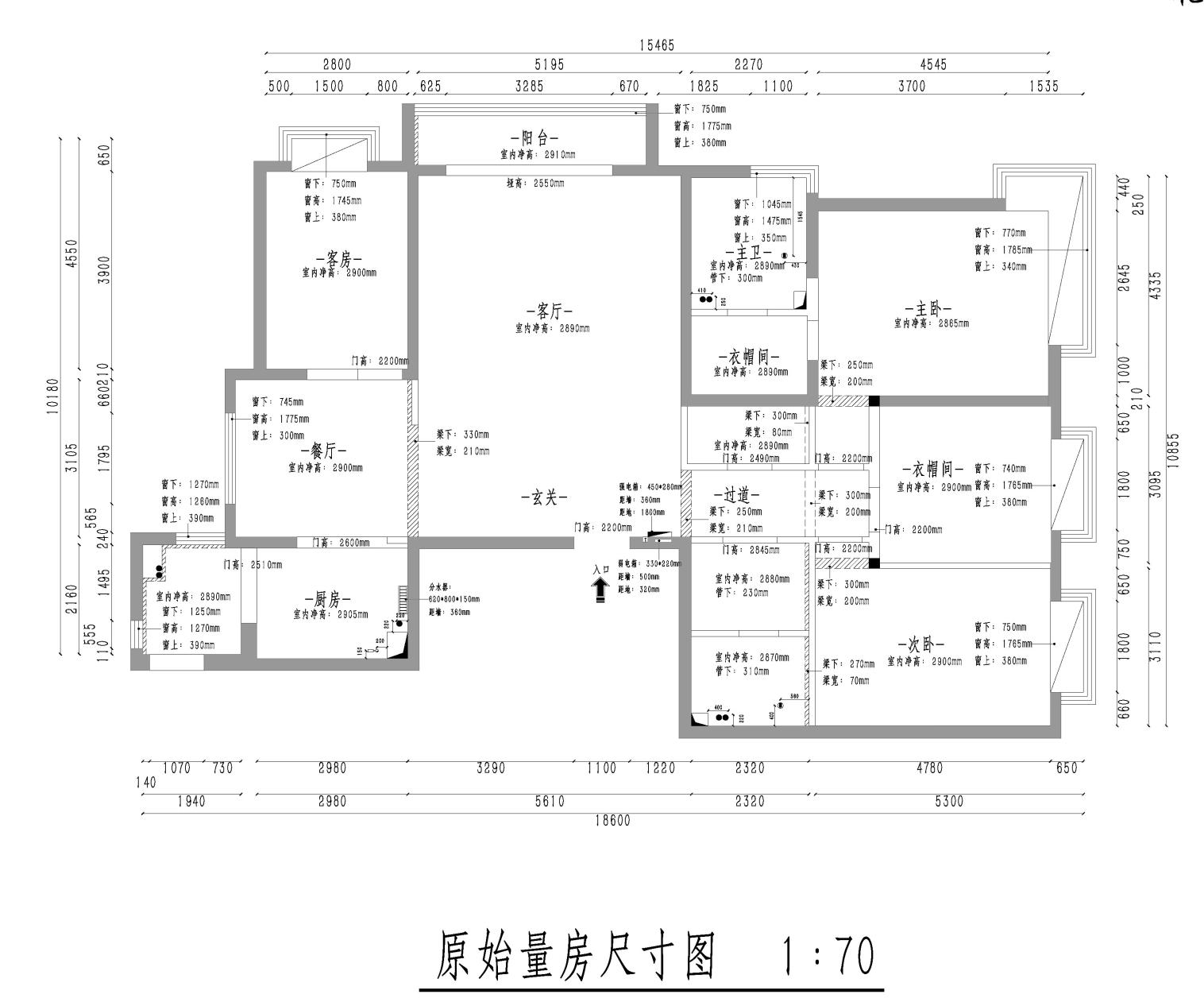 太化藍月灣三居室古典中式設計風格裝修設計理念