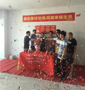 最细心的开工仪式:恭祝深圳东易日盛御湖峰小区工地开工