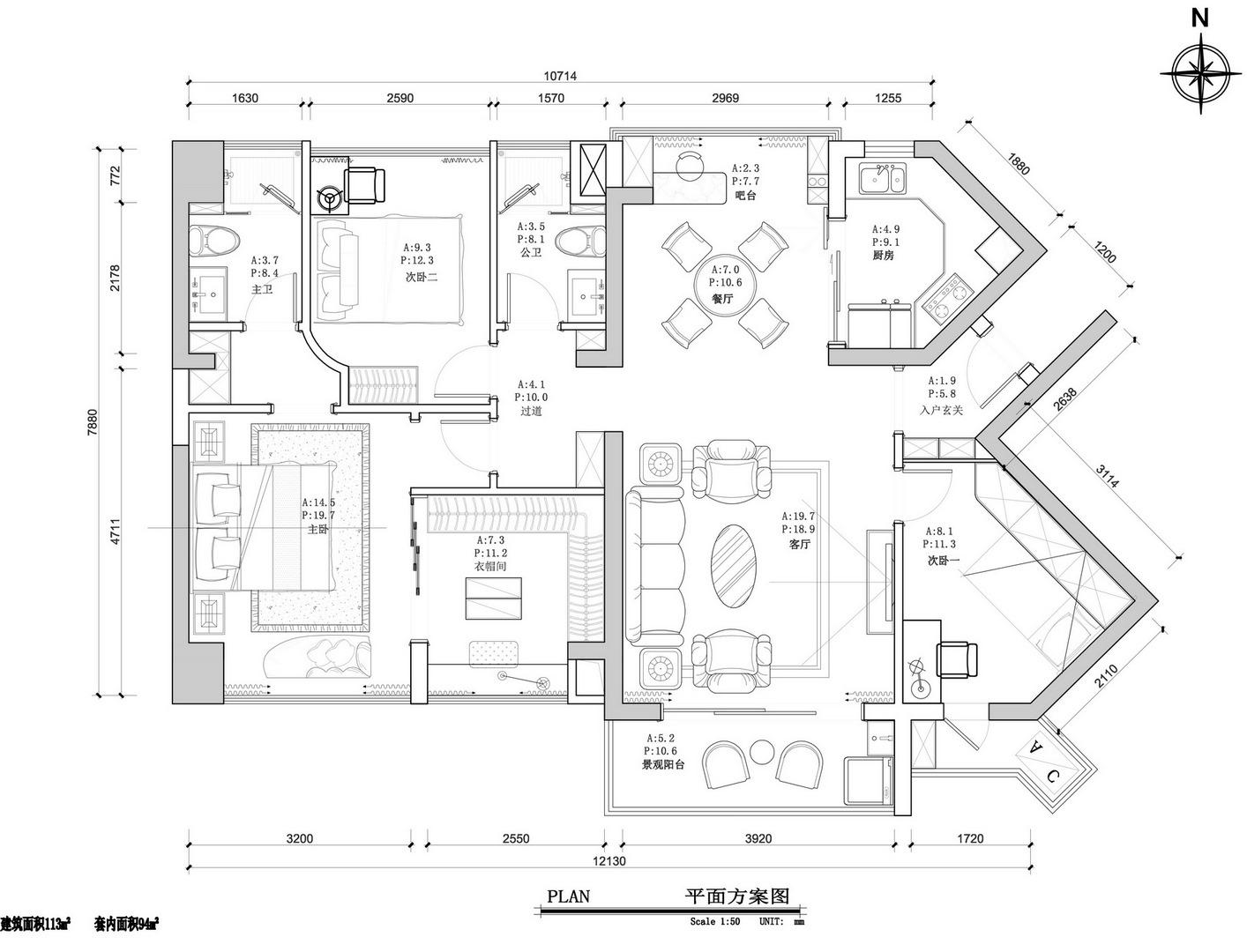 曦湾天馥-114m/2装潢-美式性状style装潢装潢策划愿景