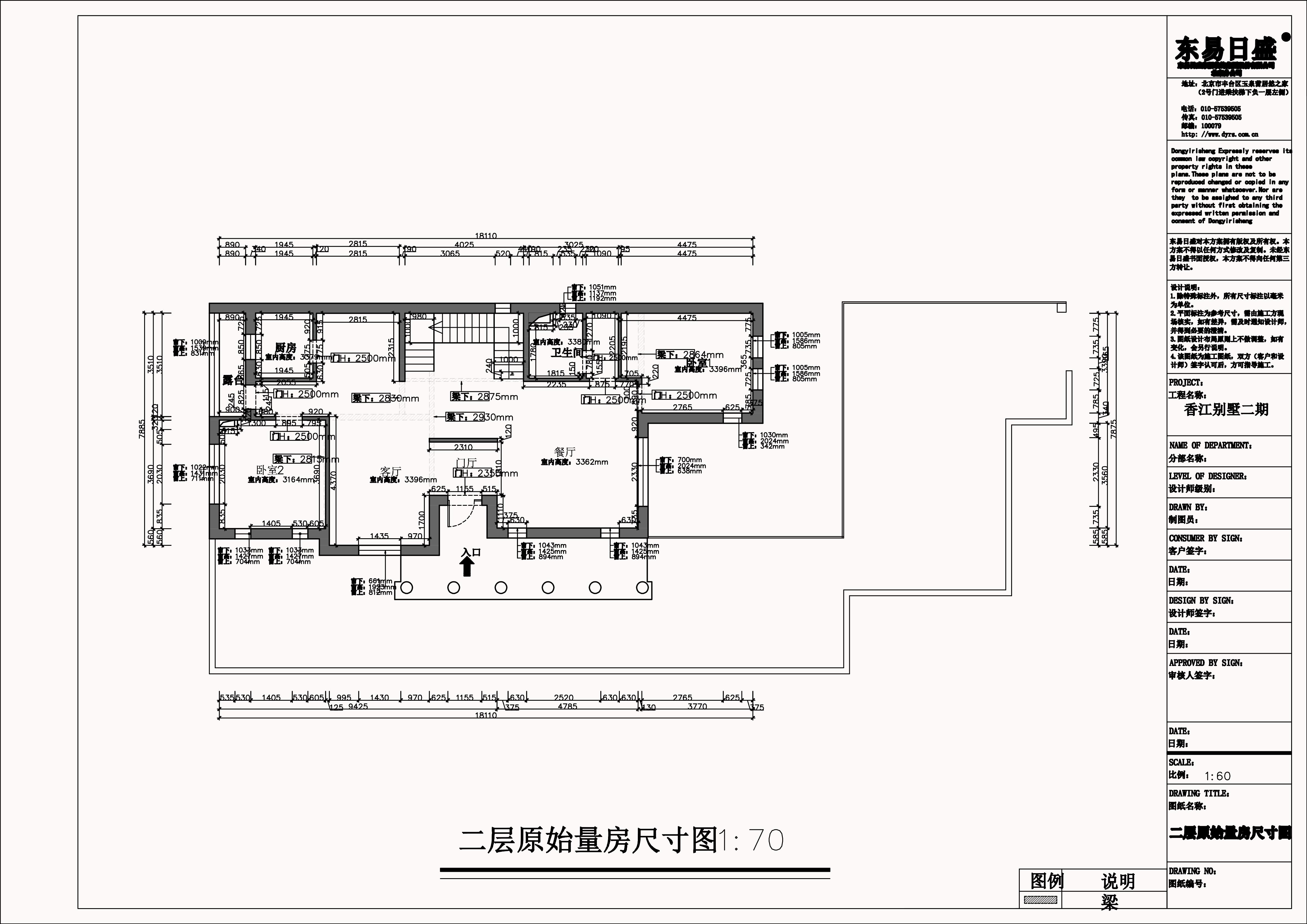 香江别墅-380m/2-现代轻奢-装潢成果图装潢策划愿景