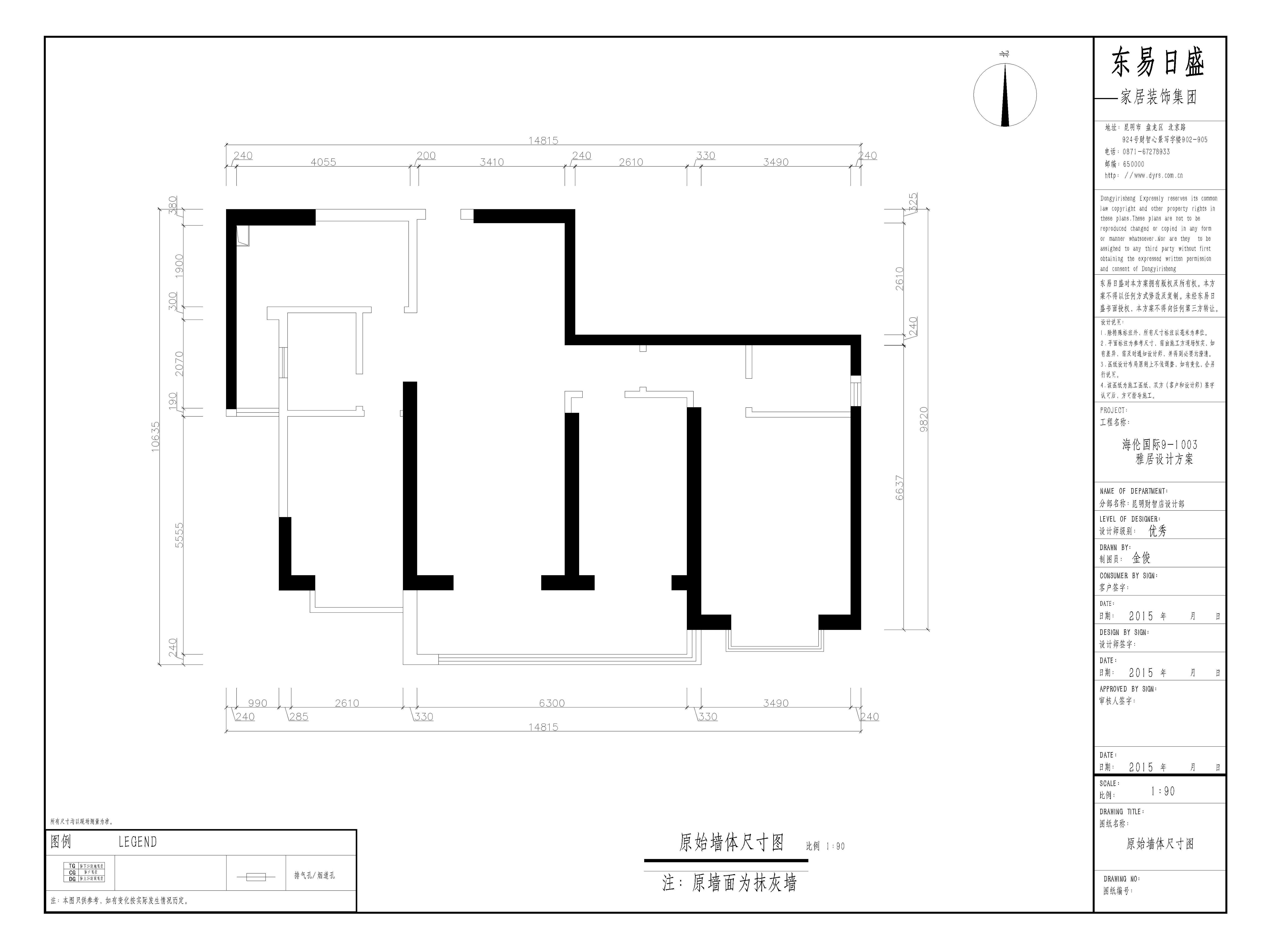 昆明海伦国际139平米Loft装修效果图装修设计理念
