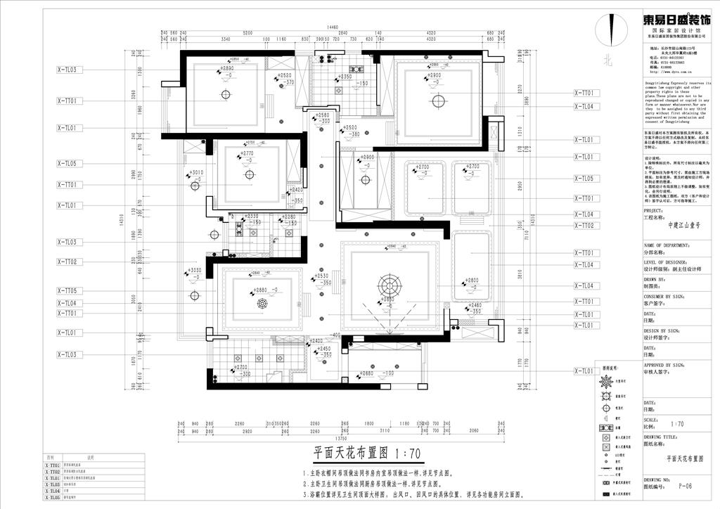 保利翡翠湾190㎡现代轻奢风格平层装修设计理念