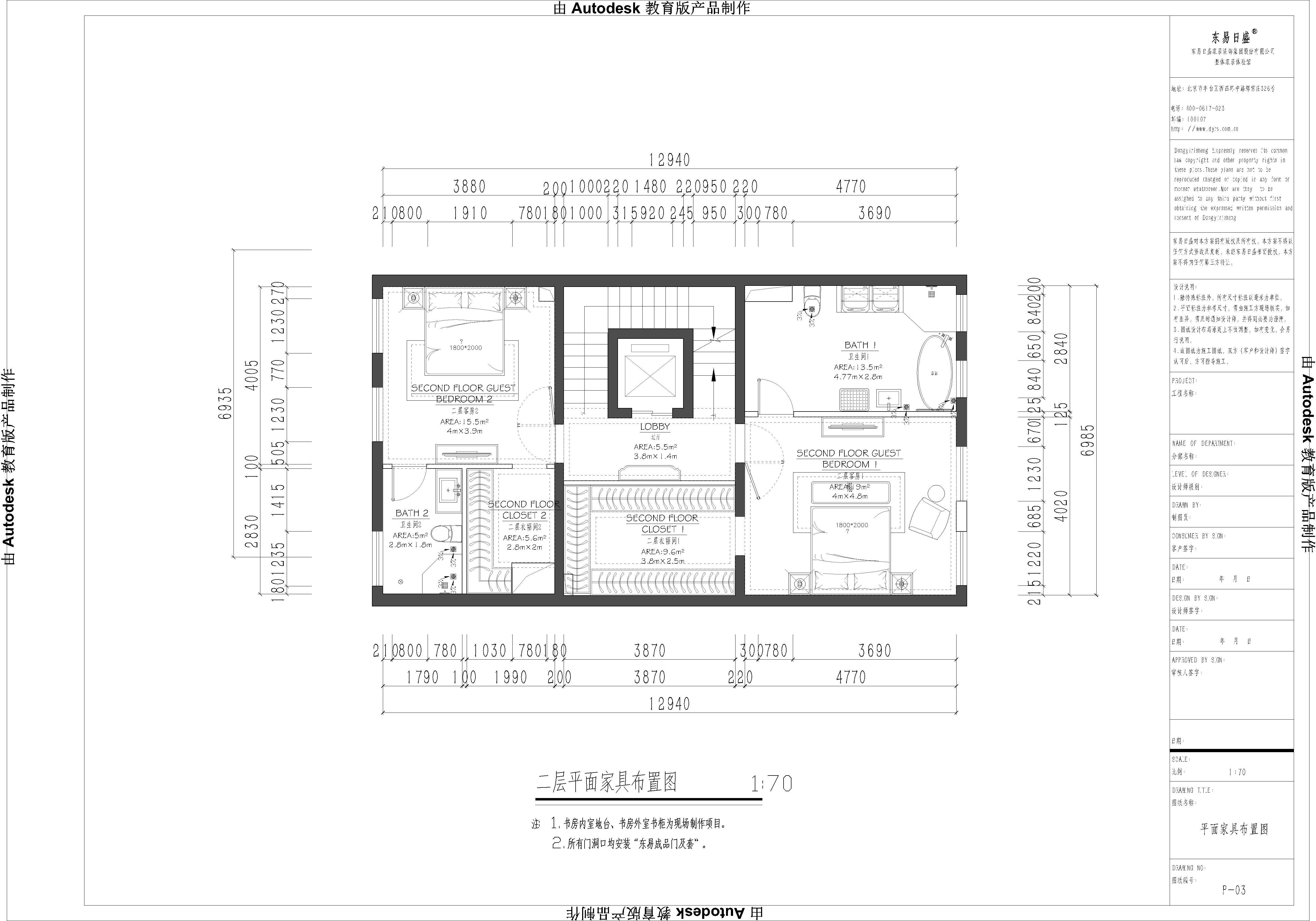 紫禁壹号院 新古典 350平米装修设计理念