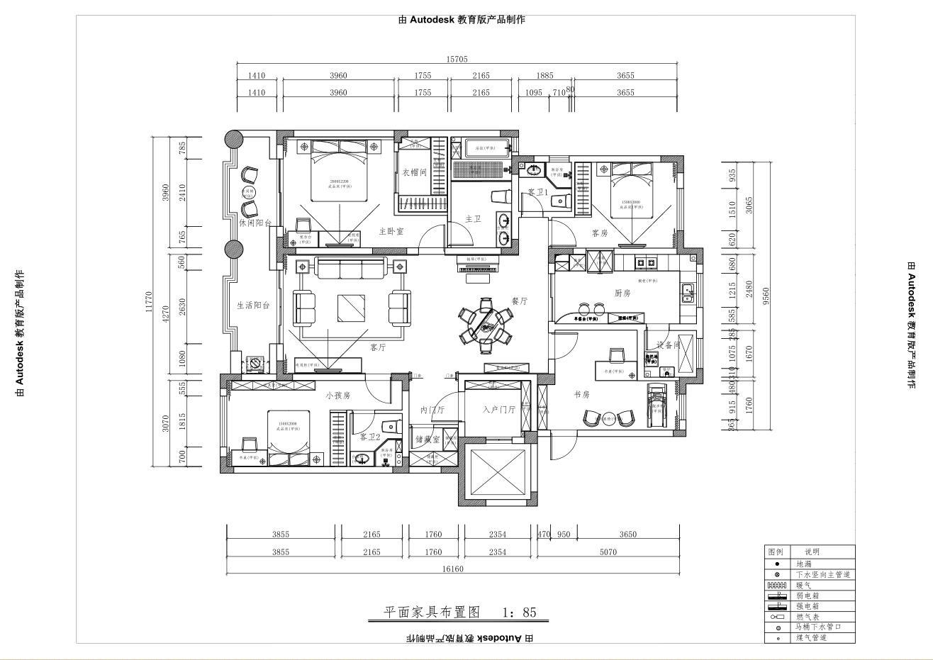 景枫法兰谷 170平  美式混搭装修设计理念