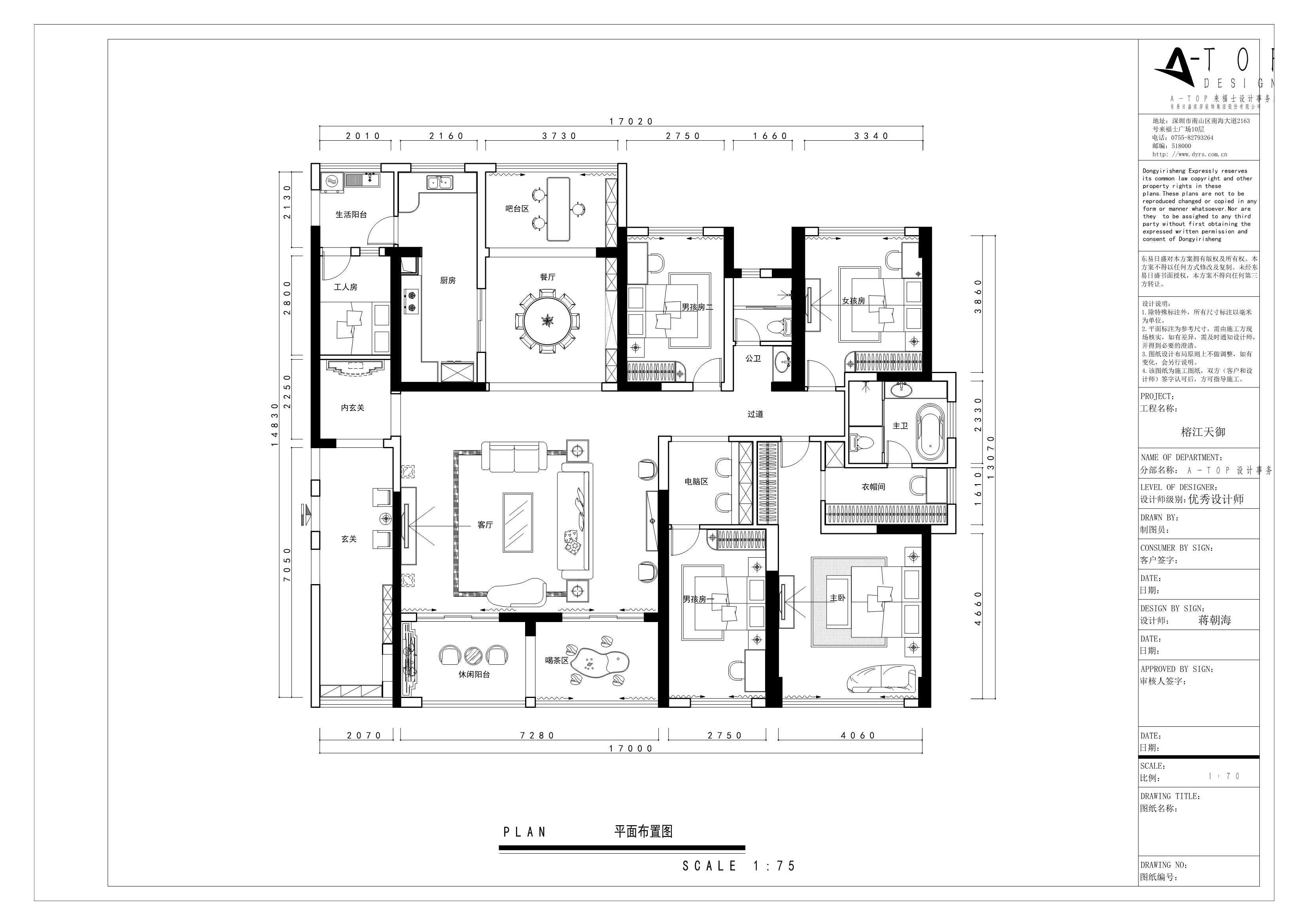 榕江天御-230平米装修-新古典风格设计案例装修设计理念