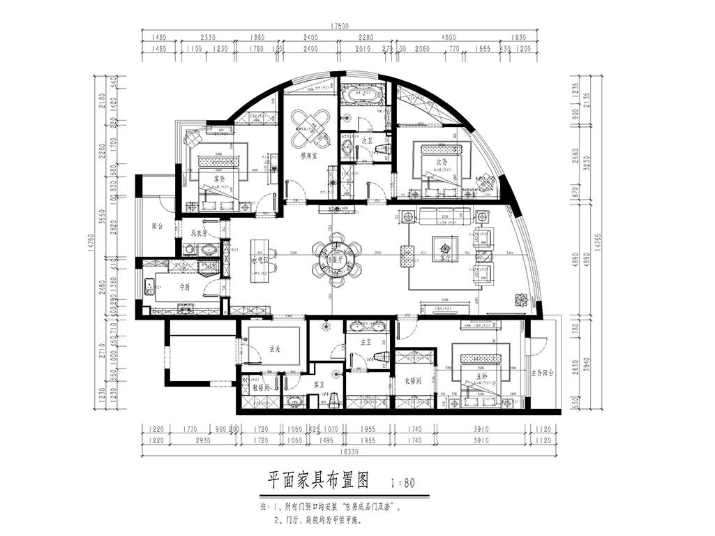 诚品建筑-现代轻奢风格-230㎡装修设计理念