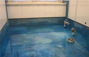 卫生间防水施工步骤及注意事项
