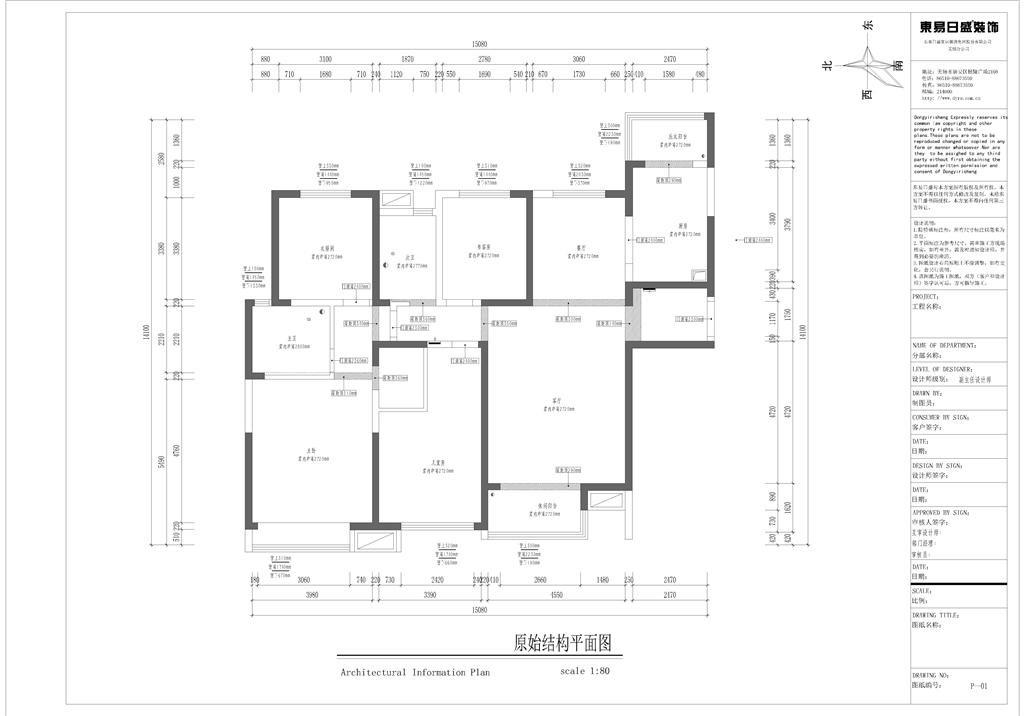 铂翠湾-170平-欧式风格装修设计理念
