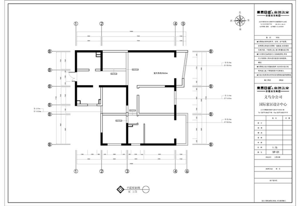 锦绣人家180m²——现代法式装修设计理念