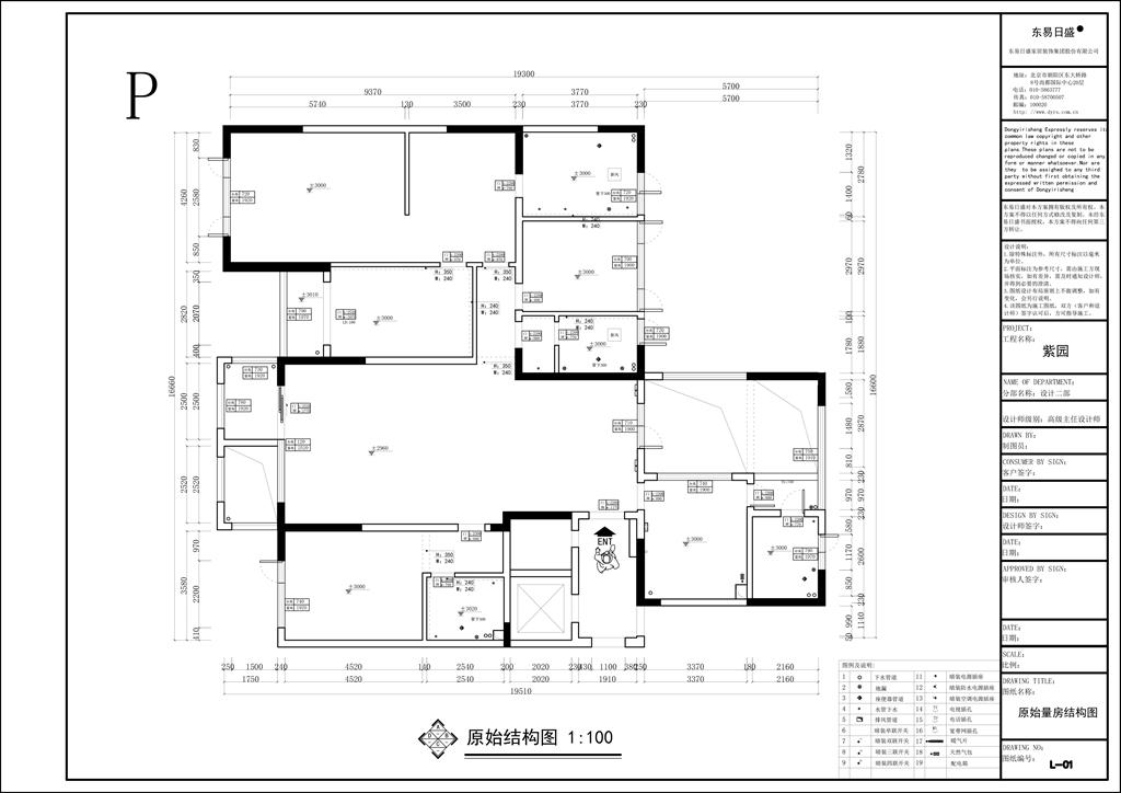名门紫园新美式风格250㎡平层装修设计理念