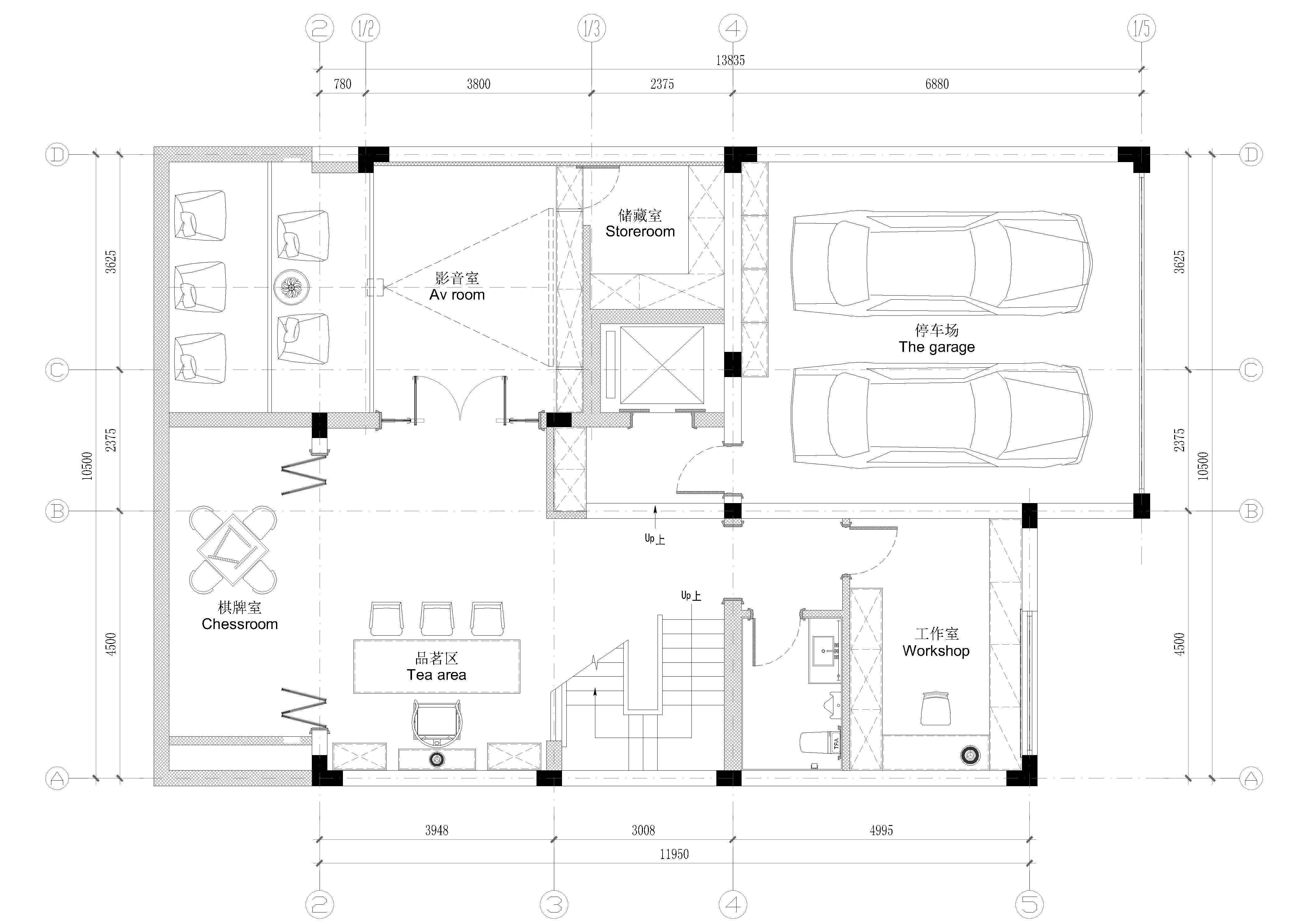中堂院墅 现代风 650㎡装修设计理念