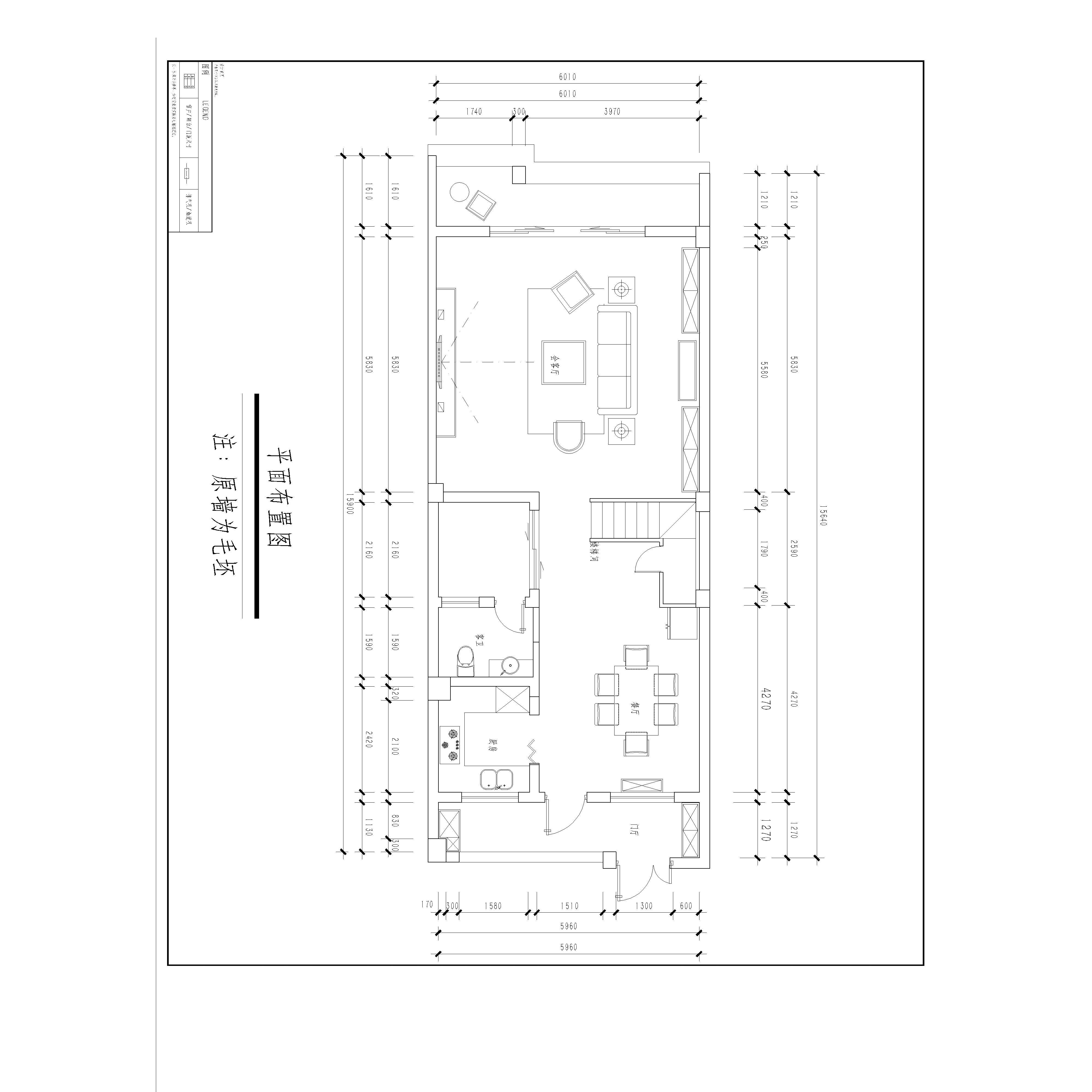 昆明都铎城邦 跃层 300㎡欧式古典风格装修效果图装修设计理念