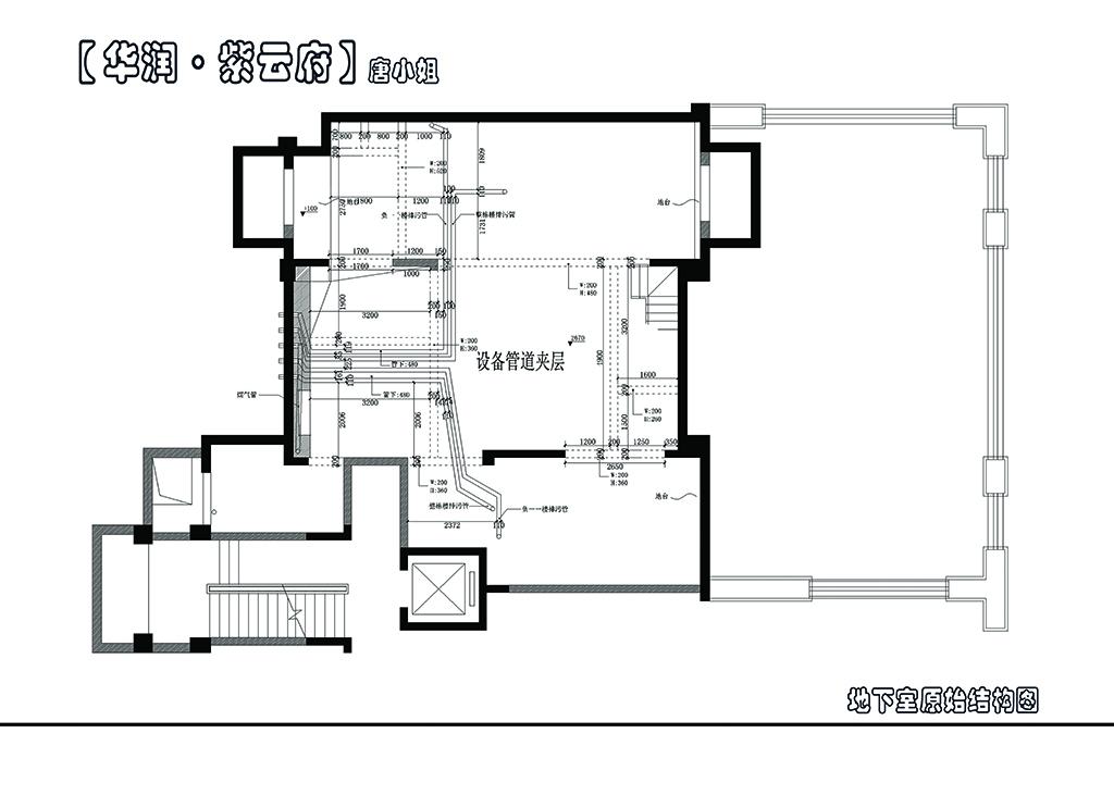 华润紫云府-后现代主义-300平-装修效果图装修设计理念