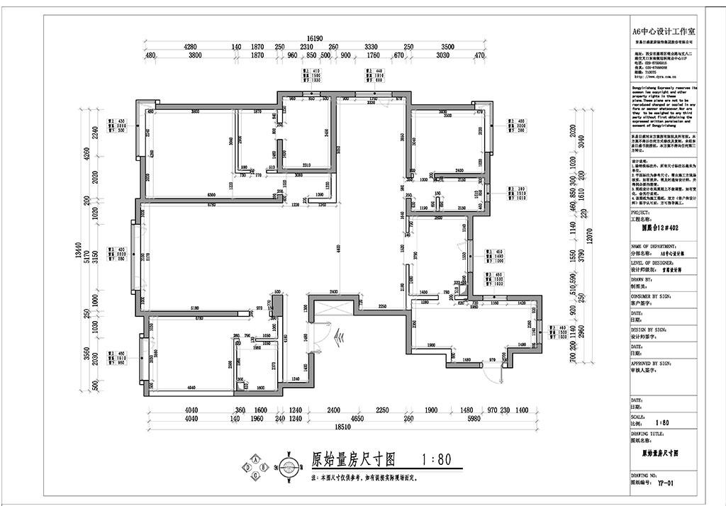 国熙台 新中式装修效果图 四室二厅 230平米装修设计理念