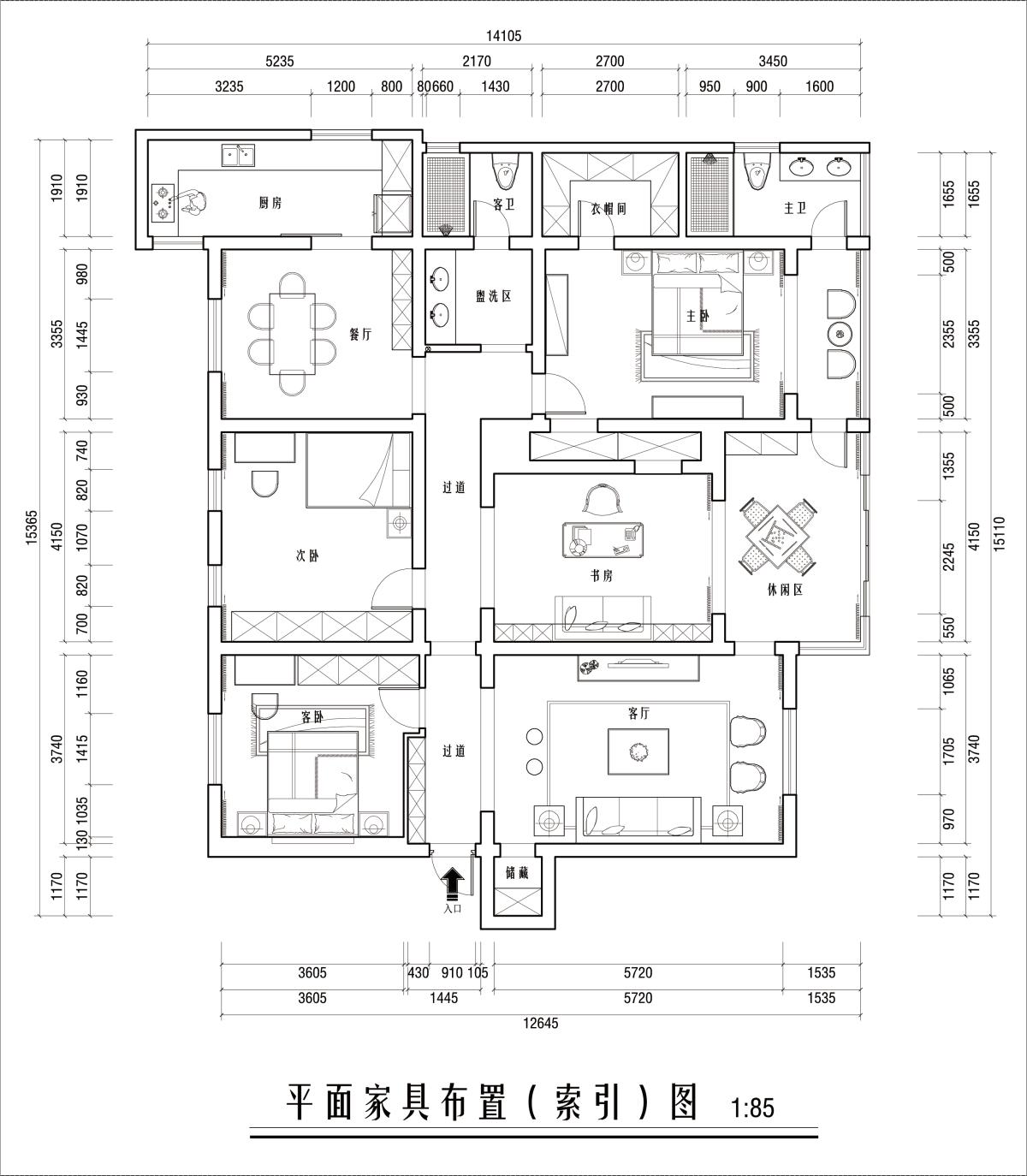 汉口西路200号-新中式风格装修设计理念