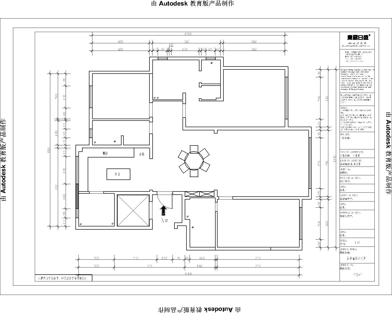 青云天下-美式乡村-173平装修设计理念