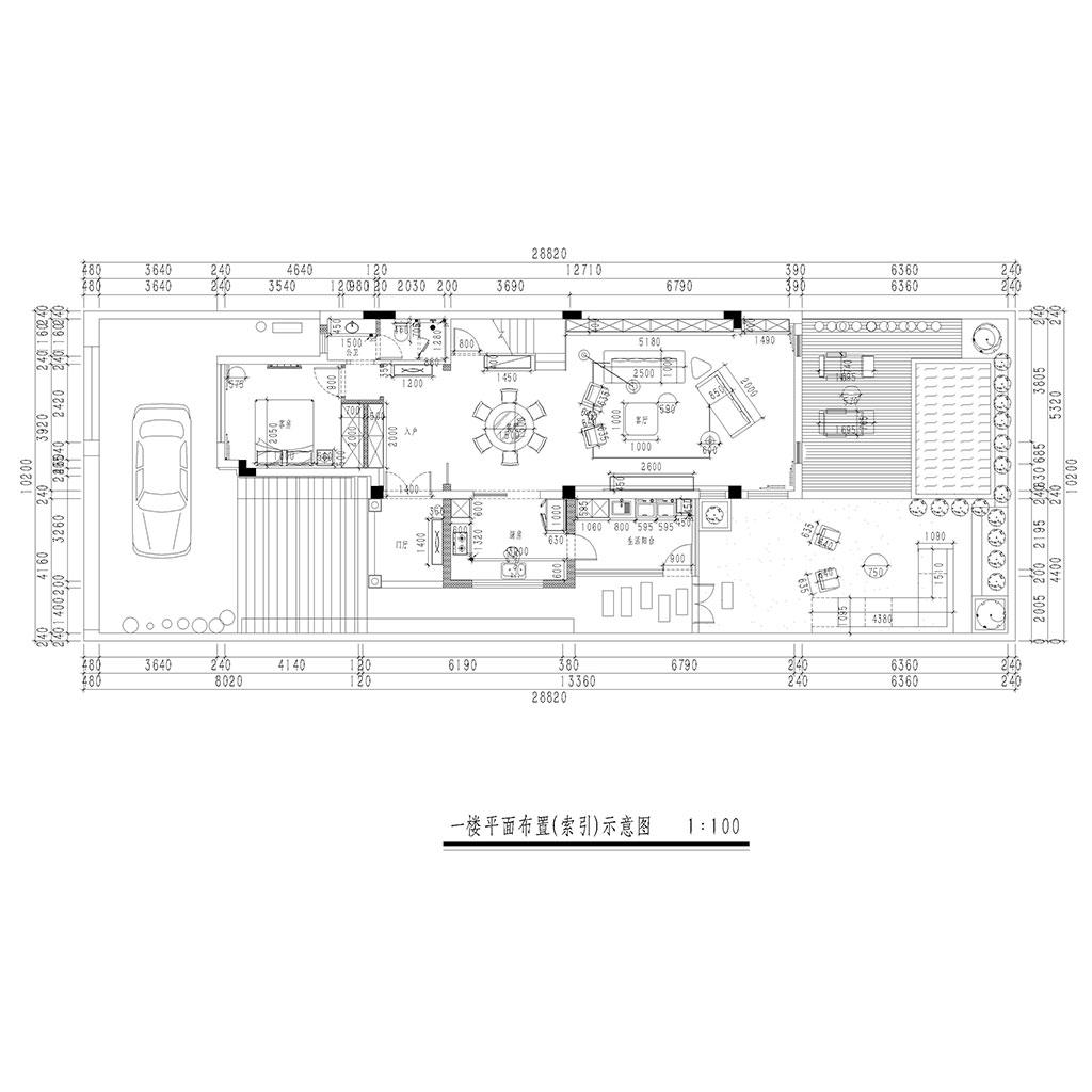 雅居乐300㎡别墅现代简约风格装修设计理念