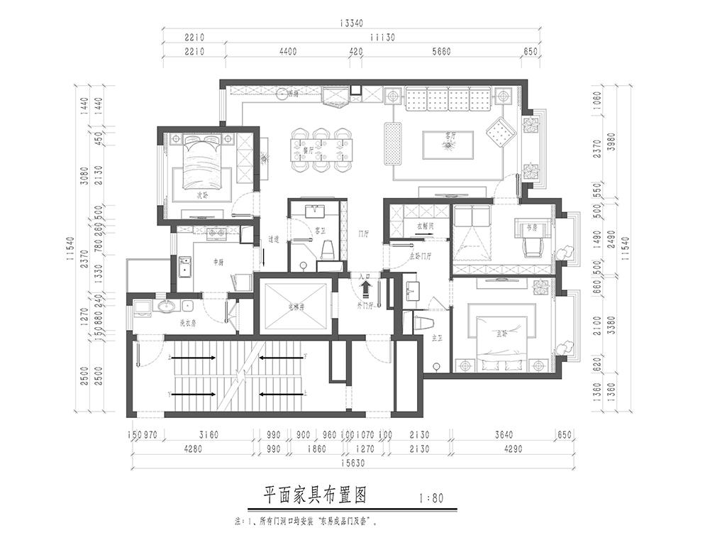 中国玺-现代简约风格-147㎡装修设计理念