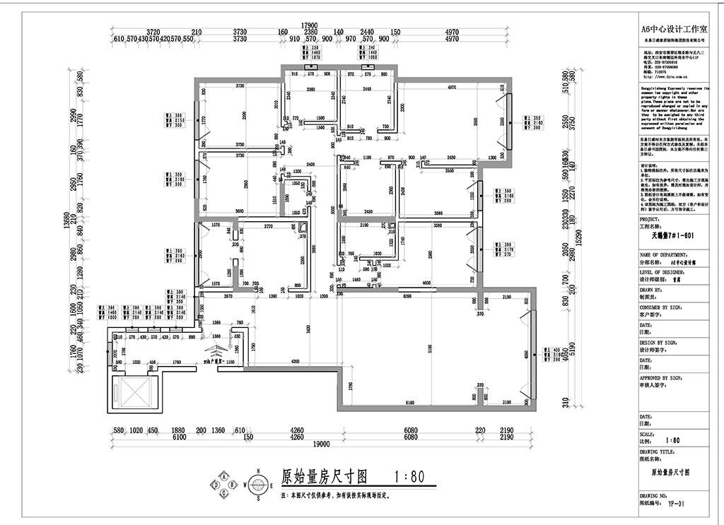 天鹅堡 美式风格装修效果图 五室二厅 220平米装修设计理念