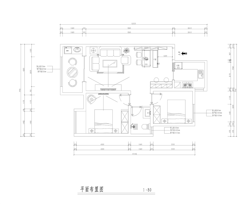 华厦世界城 简约装修效果图 平层 91平米装修设计理念