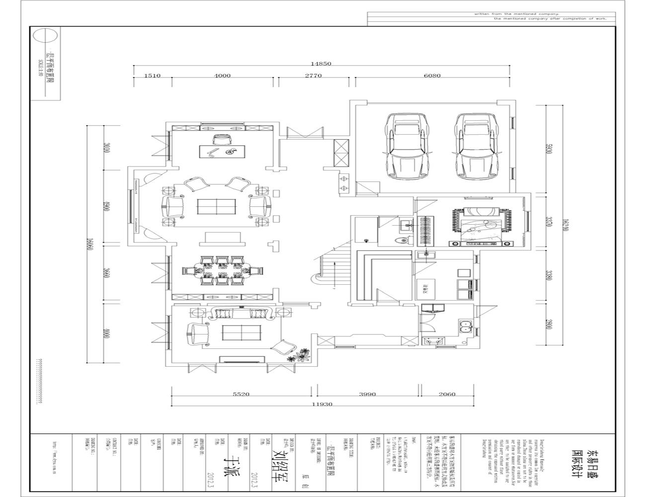 兰乔圣菲_美式风格_400平装修设计理念