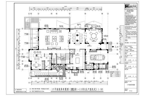 御汤山-新中式-593平米装修设计理念