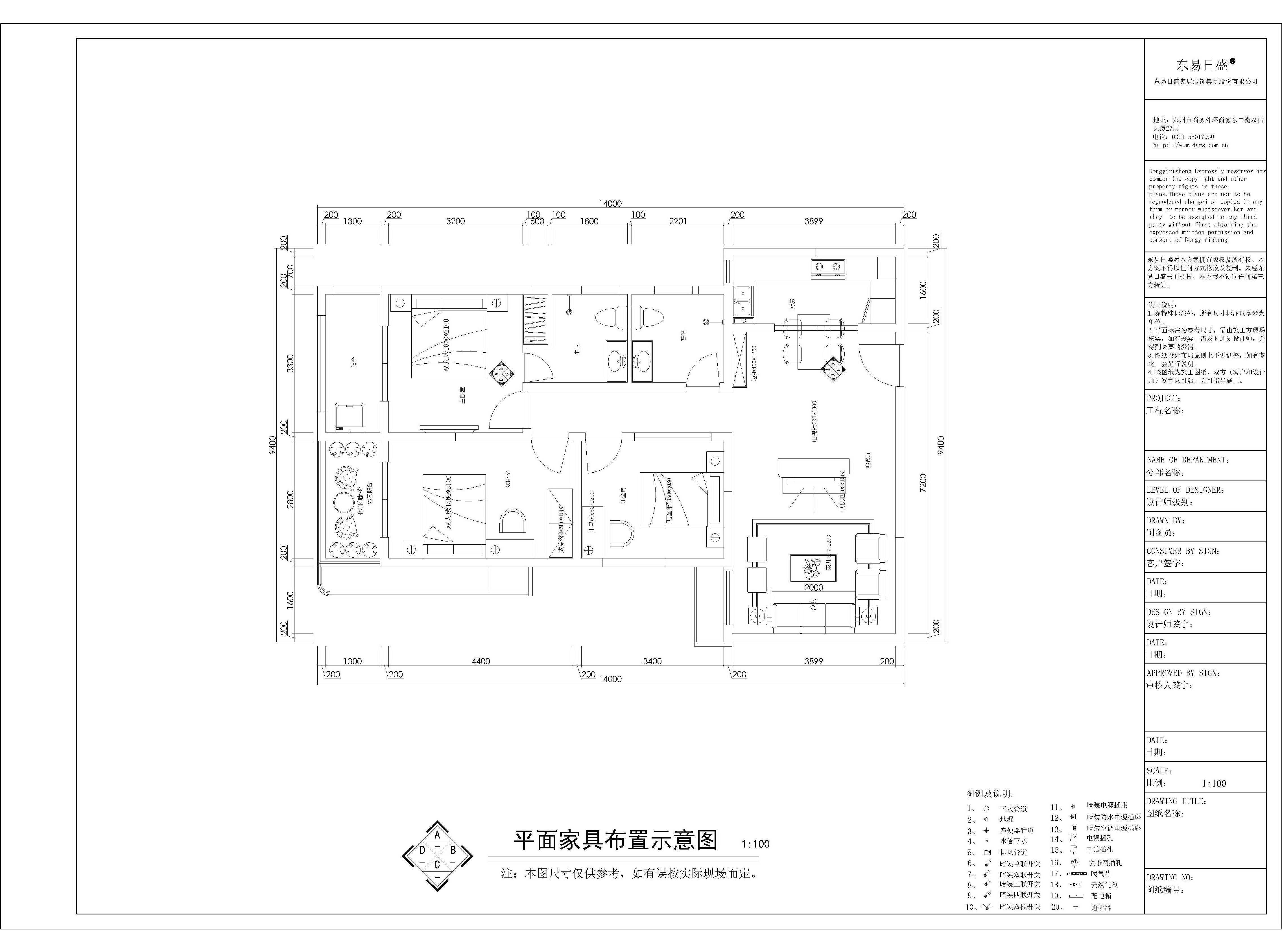 怡景贰号院地中海风格120㎡平层装修设计理念