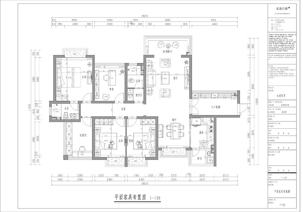 现代美式-150平米-观天下装修设计理念