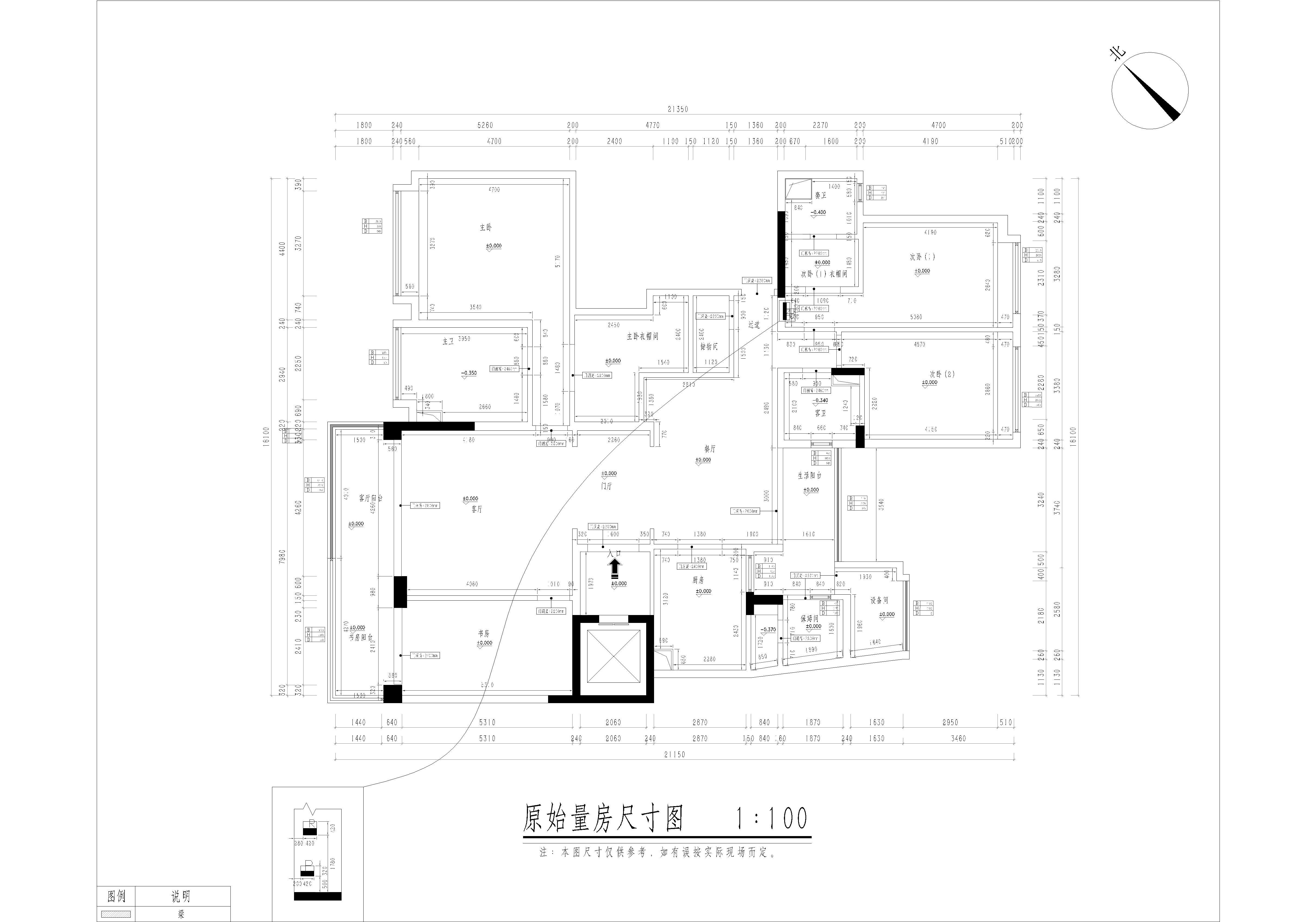 广州保利云禧260㎡现代简约装修效果图装修设计理念