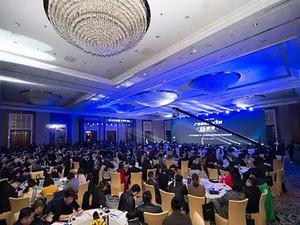 2017中国家居产业品牌创新峰会 东易日盛斩获年度影响力品牌!