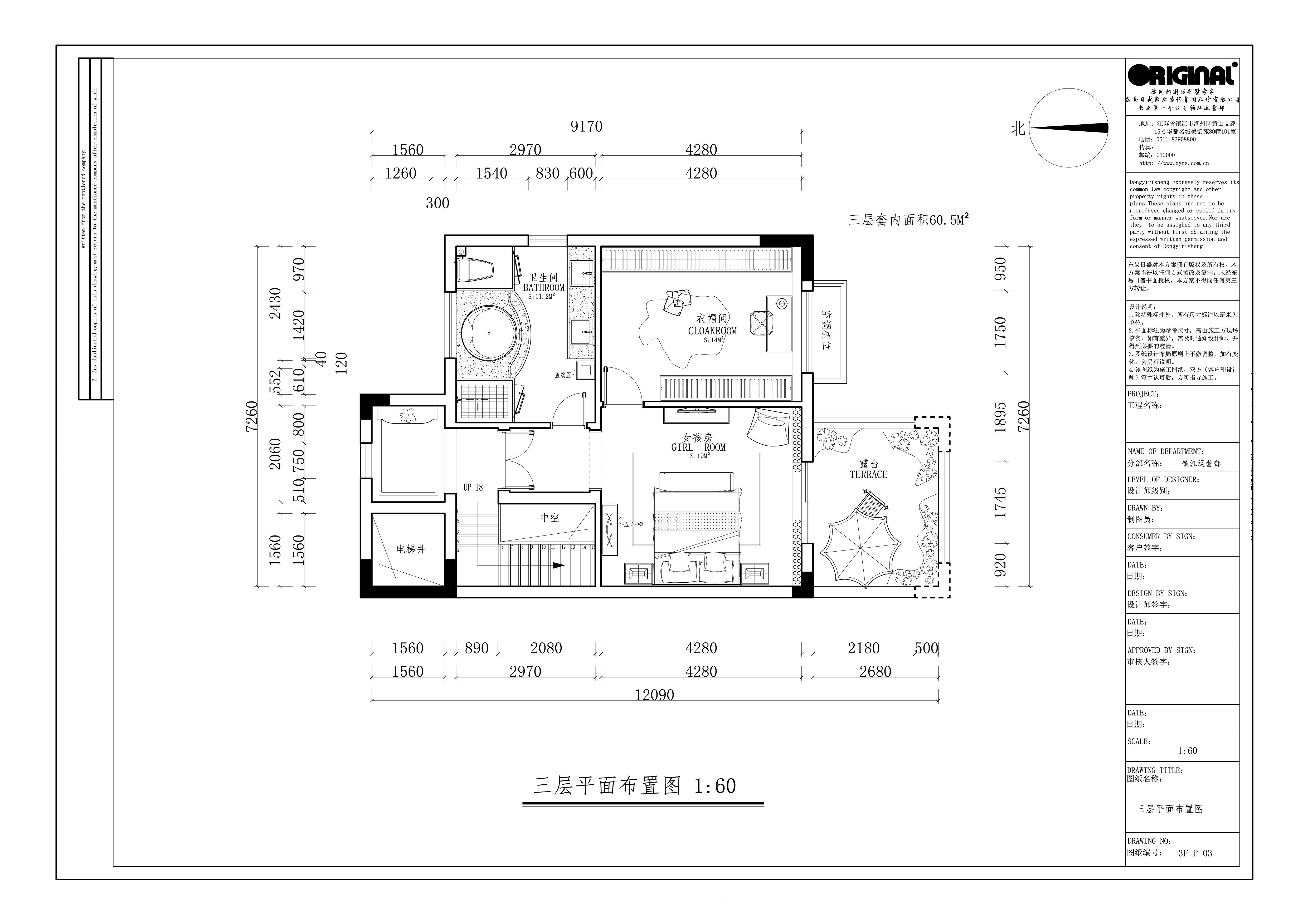 吾悦广场350平联排别墅现代轻奢风格装修设计理念