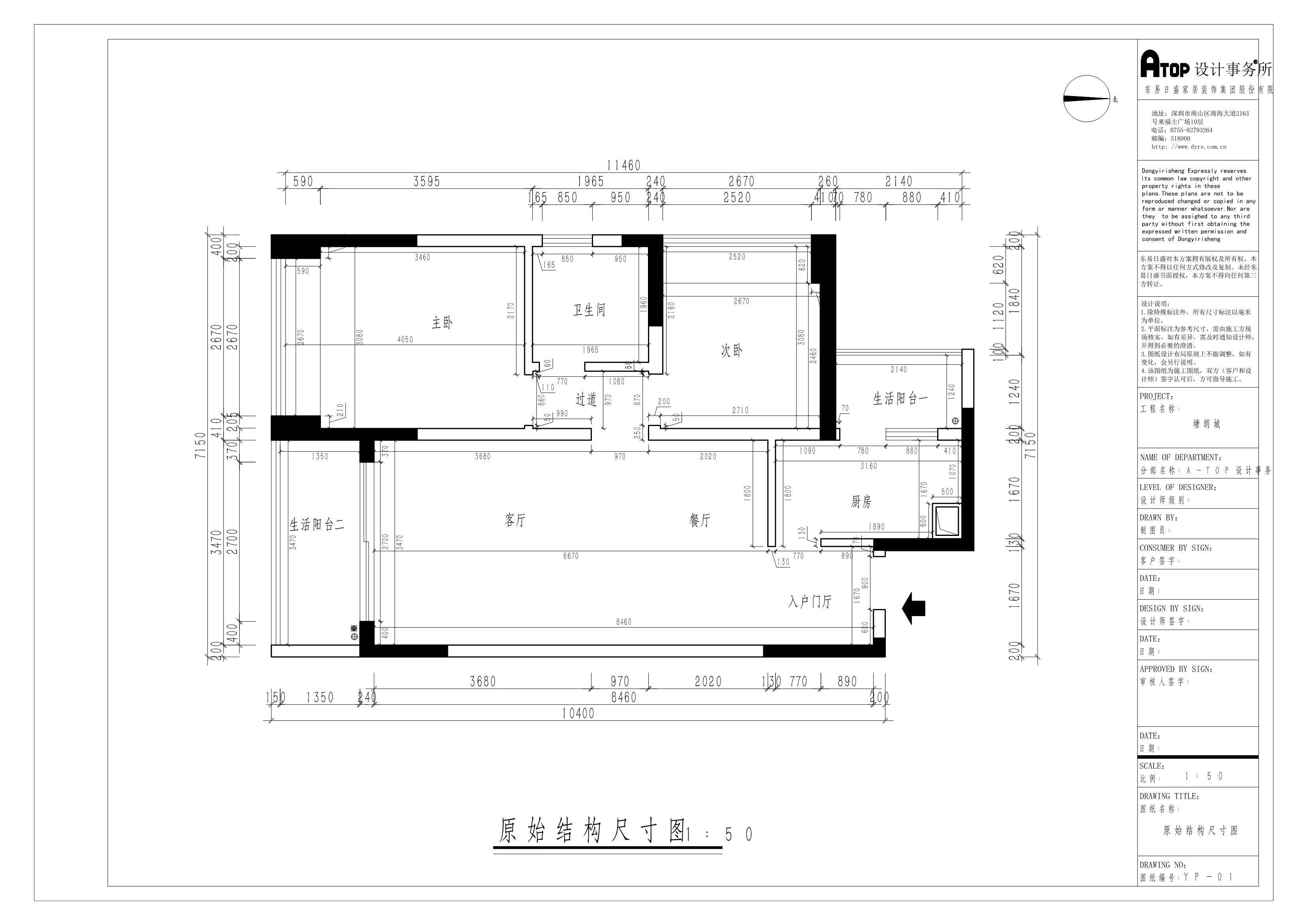 塘朗城-110平米装修-现代简约风格设计案例装修设计理念