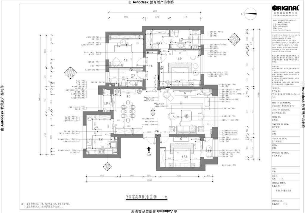 国滨馆-美式风格-165平装修设计理念