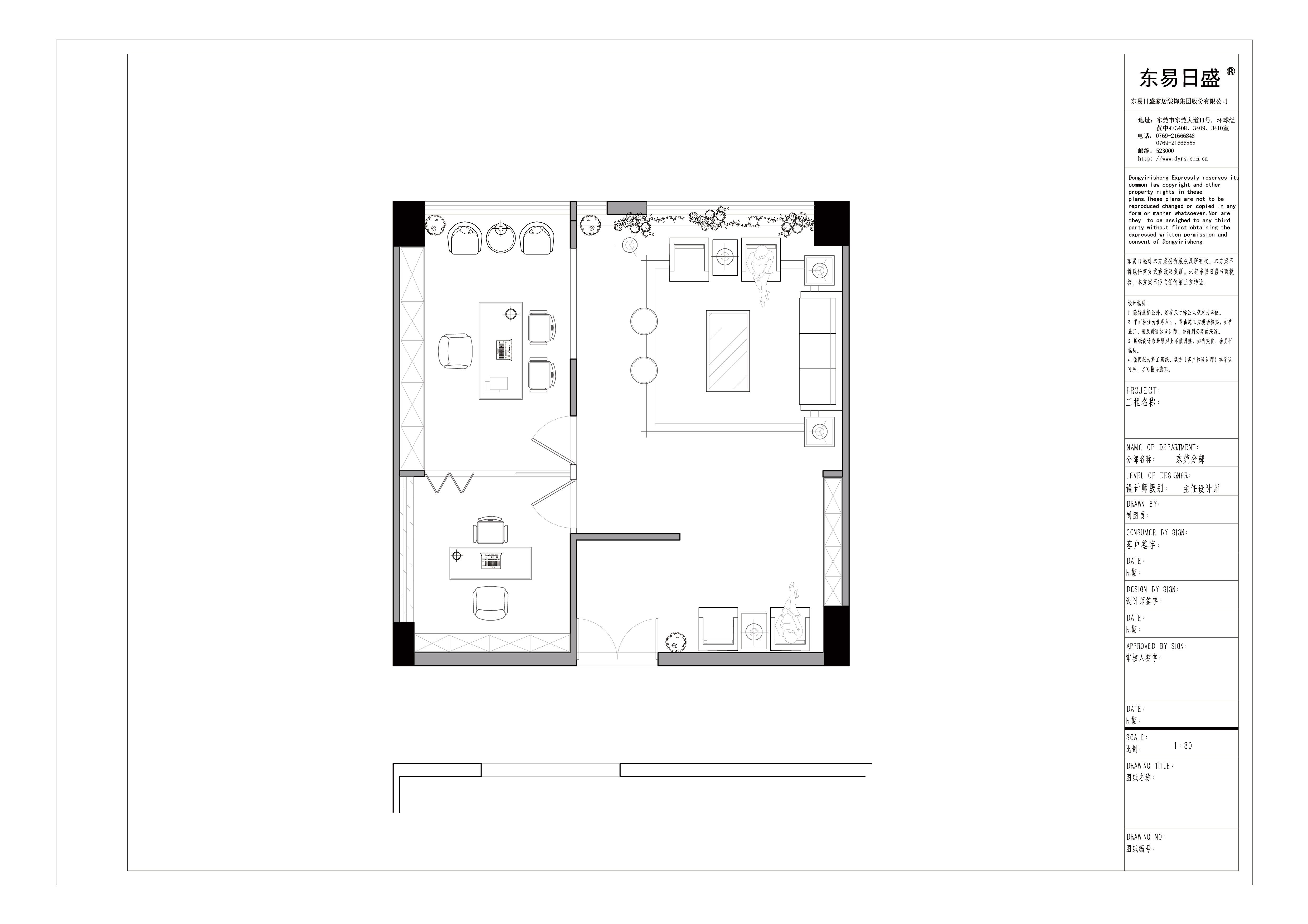 东城新城市酒店装修效果图-60㎡新中式风格办公室装修案例装修设计理念