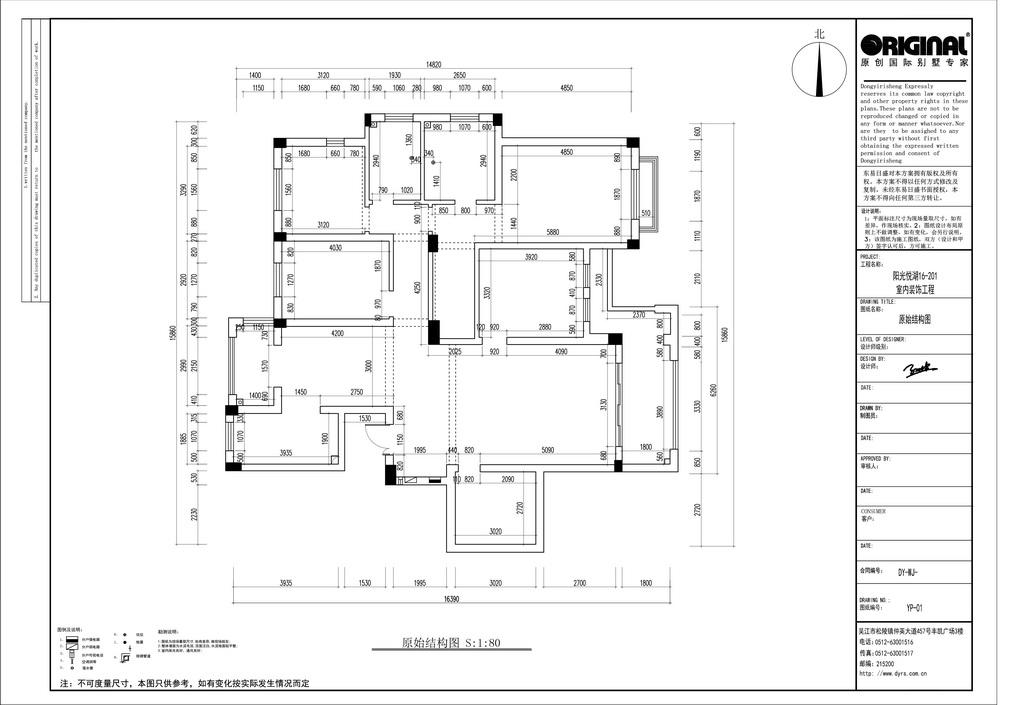 阳光悦湖170平米简美风格装修效果图装修设计理念