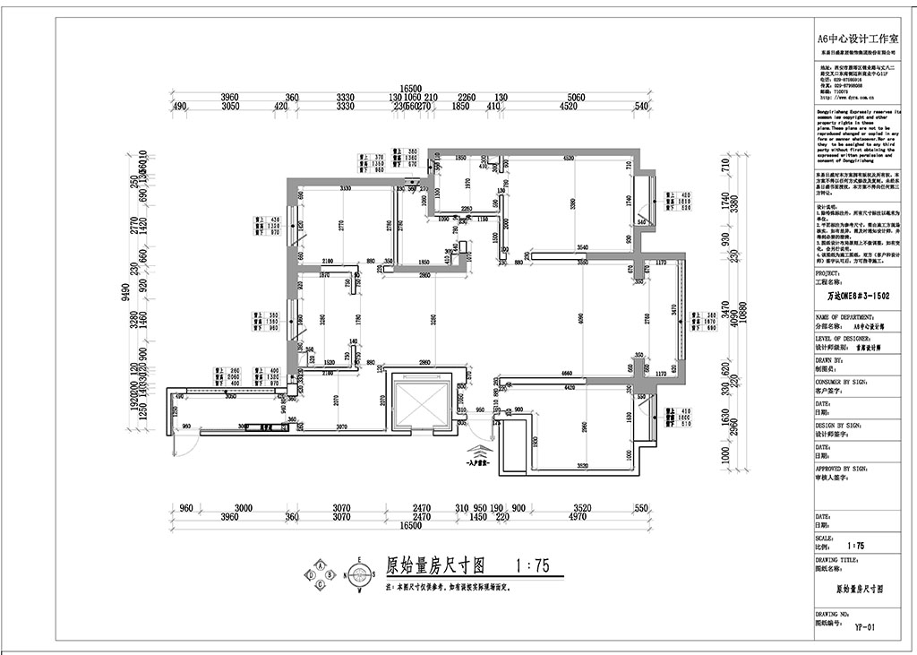 万达ONE 美式风格装修效果图 三室二厅 220平米装修设计理念