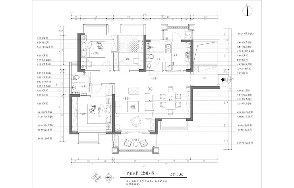 敏捷畔海御峰 简欧风格装修效果图 三室两厅一厨两卫 120㎡装修设计理念