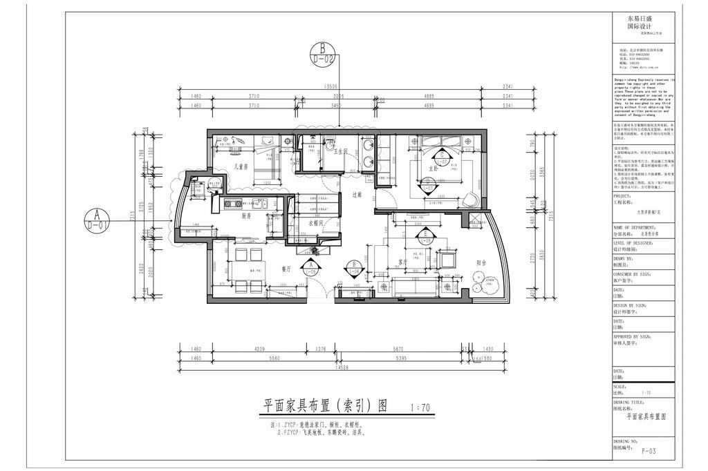大西洋新城-美式乡村-114平米装修设计理念