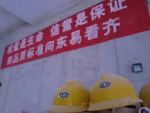 东易日盛:装配式装修扬帆起航 增持评级