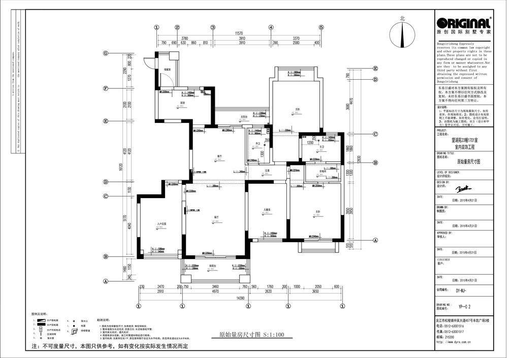望湖苑150平米现代简约风格装修效果图装修设计理念