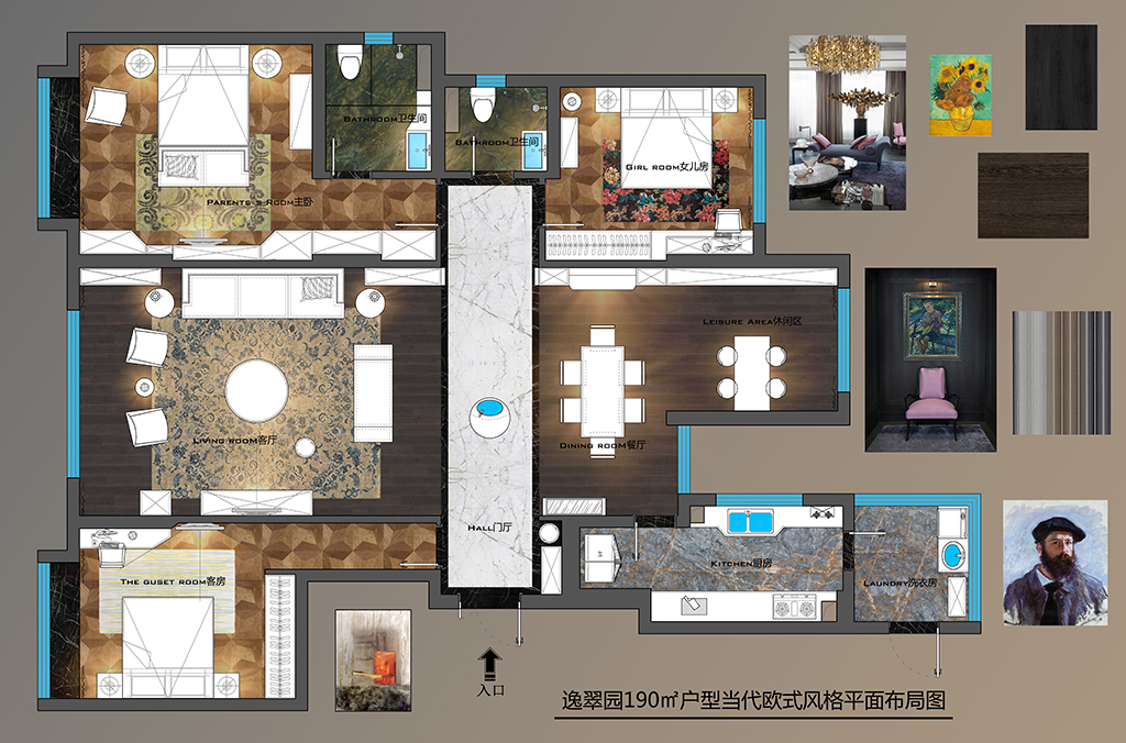 逸翠园御峰 当代美式装修效果图 3室2厅 190㎡装修设计理念